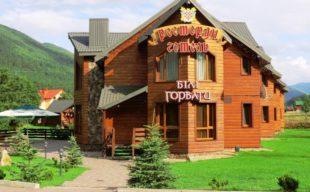 HOTELUL BILI GORVATY 3 * Bucovel