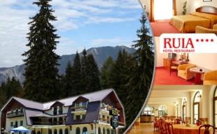 Hotel RUIA 4****(Poiana Brasov)