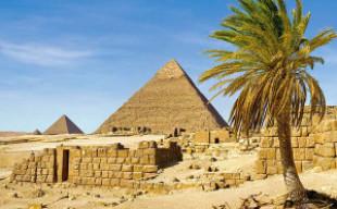 ЕГИПЕТ из ОДЕССЫ | EGIPT din ODESA