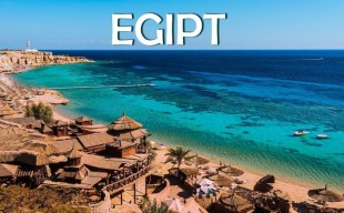 ЕГИПЕТ: BEST PRICE Шарм эль Шейх из Одессы