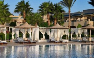 😱ЕГИПЕТ 🔥СУПЕР ЦЕНЫ 👏 🏫Coral Sea Holiday Resort 5* 👌