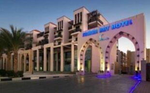 🏫Gravity Samra Bay 5*👌 Hurghada