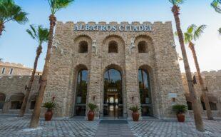 Albatros Citadel Resort 5* Хургада , Вылет 26.03.21